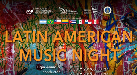 LATIN AMERICAN MUSIC NIGHT